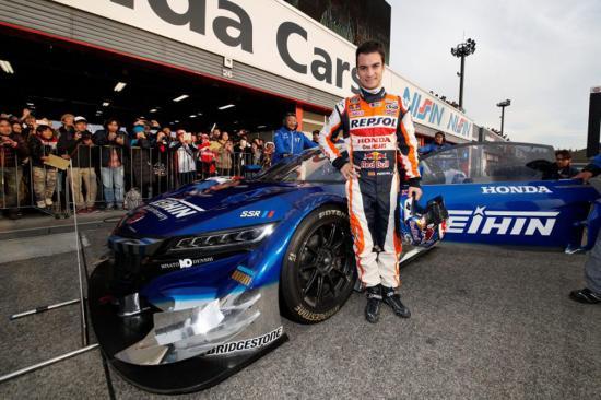 Đội đua Repsol Honda Team tưng bừng với 3 giải vô địch thế giới _ ảnh4