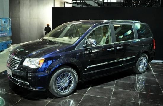 """Chrysler """"đánh bại"""" hãng xe GM và Ford"""