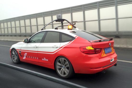 ô tô tự lái Baidu