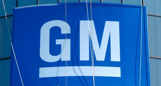 Hãng xe GM ra tòa