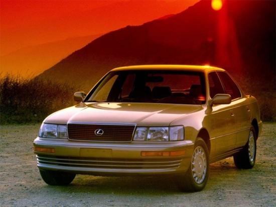 Xe Lexus LS 1989