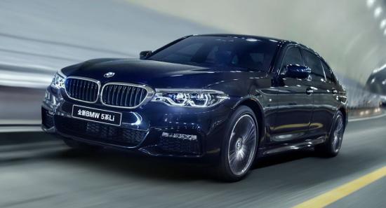 BMW đánh bại Audi, Mercedes tại thị trường lớn nhất thế giới