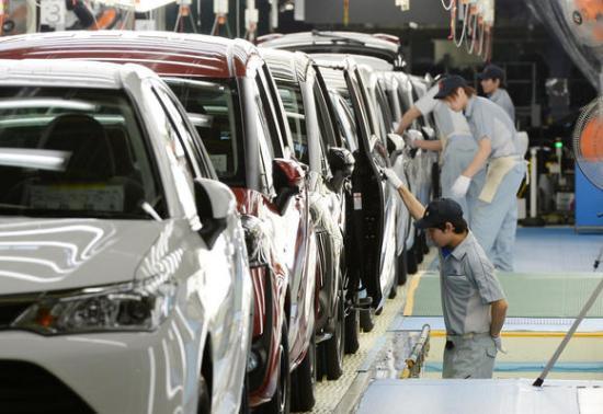 miễn thuế ô tô Nhật Bản
