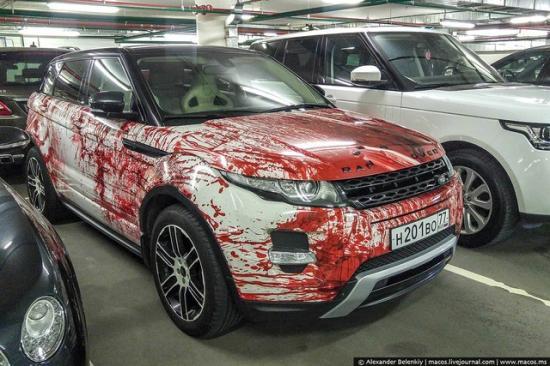 Range Rover Evoque hóa trang ngày Halloween 4