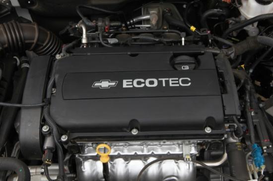 Chevrolet Cruze 2015 giá rẻ chất lượng cạnh tranh 9