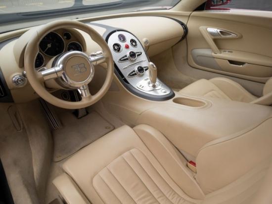 Chiếc Bugatti Veyron đầu tiênA1