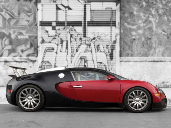 Chiếc Bugatti Veyron đầu tiênA2