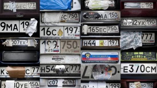 Lắp biển số xe không đúng vị tríA1