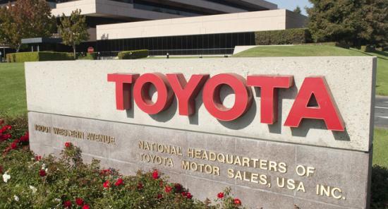 Toyota là nhà sản xuất ô tô lớn nhất thế giới hiện nay