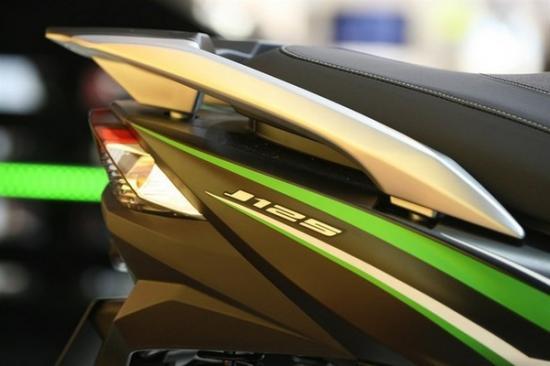 Kawasaki ra mắt xe ga 125 cc A5