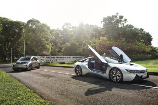 hộp số BMW i8  A7