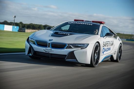 hộp số BMW i8  A8