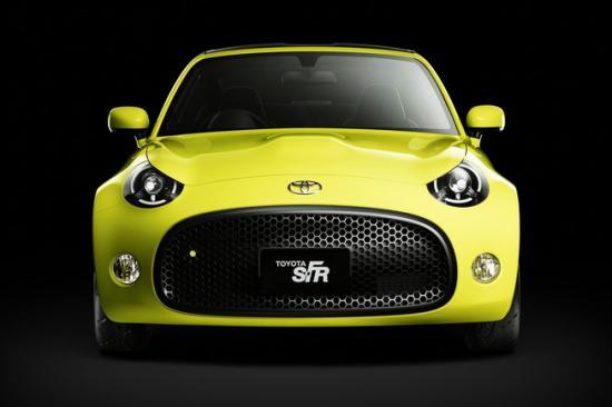 Toyota sắp tung xe thể thao hạng nhỏ tại Tokyo motor show 2015 ảnh6