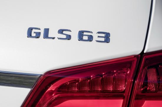Mercedes-Benz GLS thực hiện một số thay đổi về thiết kế 6