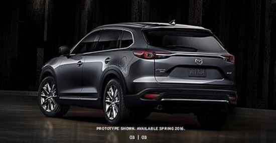 Mazda CX-9 2016 chuẩn bị ra mắt  4