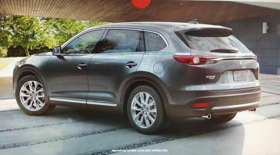 Mazda CX-9 2016 chuẩn bị ra mắt  3