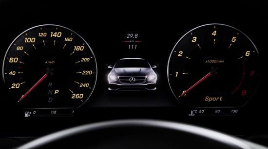 Mercedes-Benz E-Class Coupe 2017 sẽ ra mắt vào ngày 14/12 tới đây 6