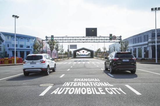 Ford giúp giảm thiểu sự căng thẳng khi điều khiển xe tại điểm giao cắt