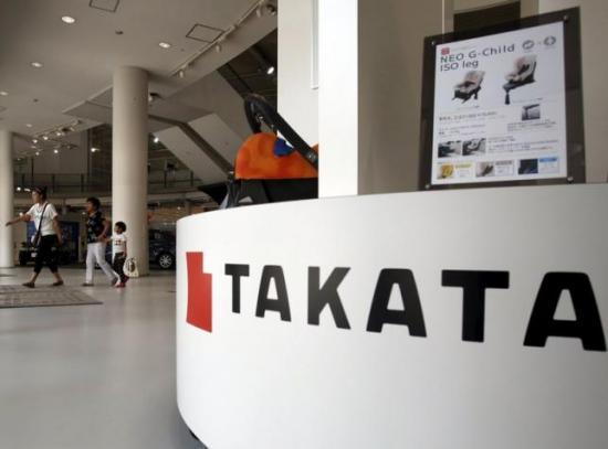 Cảnh sát Brazil điều tra Takata về nghi án thao túng giá
