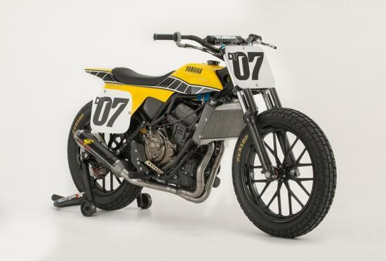 Giải mã bí ẩn của Yamaha DT-07 Flat Track Concept 1