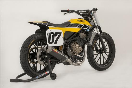 Giải mã bí ẩn của Yamaha DT-07 Flat Track Concept 3