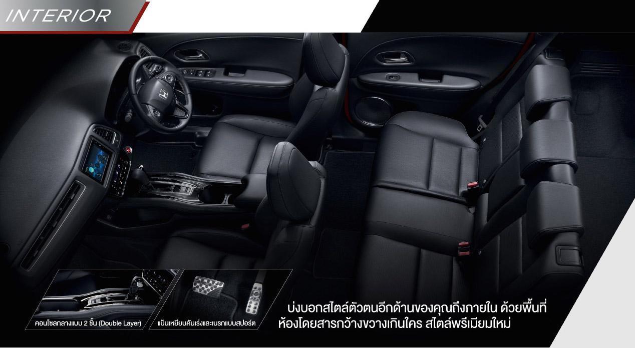 Honda-HR-V-facelift-ra-mat-thi-truong-Dong-Nam-A-anh-6
