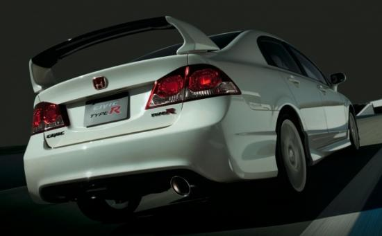 Xe Honda Civic Type R